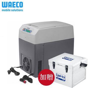 WAECO TC 系列半導體多用途行動冷熱箱(TC21FL)