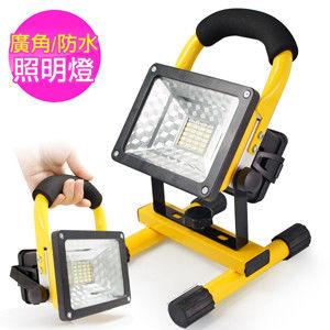 超廣角 360度戶外可調照明露營燈/投光燈(LED 30W)
