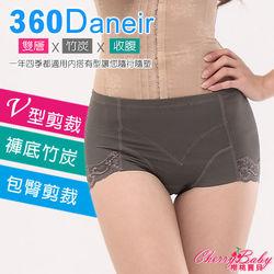 櫻桃寶貝(灰色)M-XL台灣製竹炭透氣舒適輕盈俏臀束褲