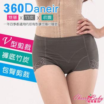 【櫻桃寶貝】(灰色)M-XL台灣製竹炭透氣舒適輕盈俏臀束褲