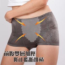 櫻桃寶貝(鐵灰)M-XXXL 280丹中腰無痕緹花束腰束腹收腹提臀平口塑褲