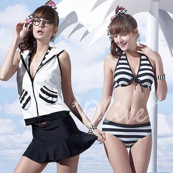 【聖手品牌】黑白條紋時尚四件式鋼圈比基尼泳裝NO.A94502(現貨+預購)