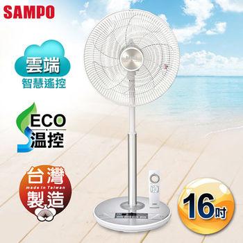 【SAMPO聲寶】16吋微電腦遙控DC節能立扇 SK-FK16DR