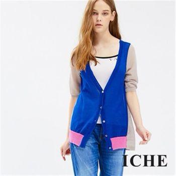 【ICHE 衣哲】對比撞色針織外套