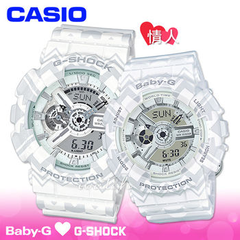 【CASIO 卡西歐 對錶系列】雜誌推薦款 甜蜜浪漫情人圖騰對錶(BA-110TP+GA-110TP)