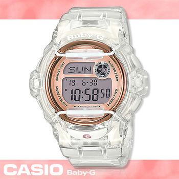 【CASIO卡西歐BABY-G系列】夏日活力繽紛多彩電子女錶(BG-169G)