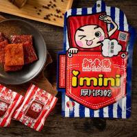 ~新東陽~I ^#45 mini黑胡椒厚片肉乾105g