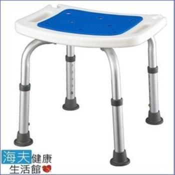 【海夫健康生活館】EVA坐墊 高度可調 洗澡椅