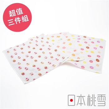 日本桃雪可愛紗布巾超值三件組(夢幻下午茶)