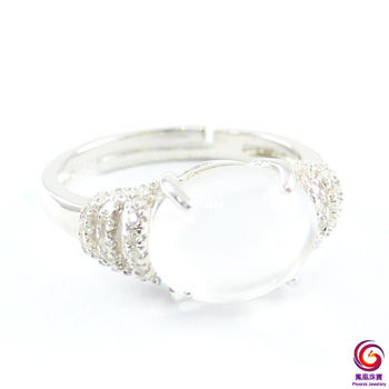 【鳳凰珠寶】永恆典藏天然冰透水沫玉戒指