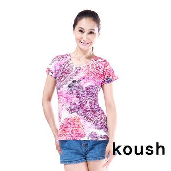 【kuosh】美國經典變形蟲V領圖騰上衣(FA-1133)