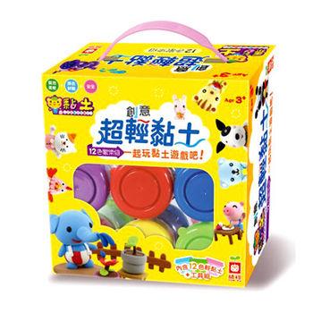 【幼福】創意超輕黏土~12色歡樂組