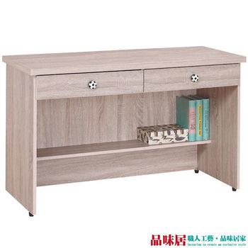 【品味居】辛克 橡木紋4尺書桌/電腦桌