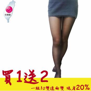 100%台灣製 囤貨必備 全透明輕薄彈性褲襪