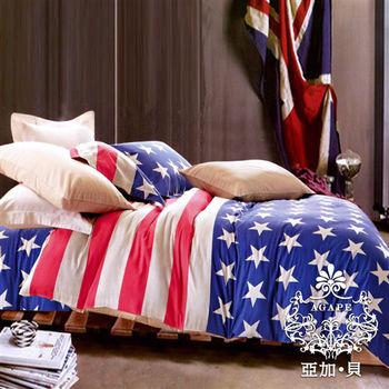 【AGAPE亞加‧貝】《獨家私花-閃光星星》精梳純棉雙人5x6.2尺三件式床包組(百貨專櫃精品)