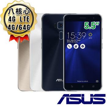ASUS ZenFone 3 64G/4G 八核5.5吋 Full HD智慧型手機 ZE552KL -送專用保護貼+背蓋+ZenFlash 氙氣閃光燈