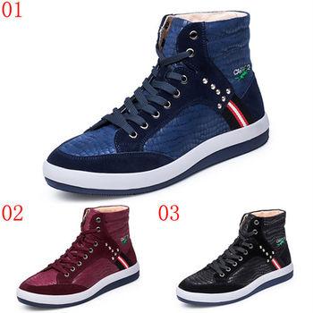 (預購)【CARTELO卡帝樂鱷魚】C8807男鞋二棉鞋加絨鉚釘板鞋高幫鞋男士馬丁鞋韓版潮牌(JHS杰恆社)