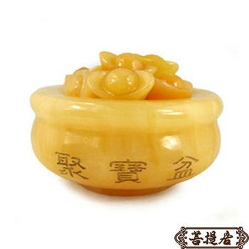 【菩提居】進財黃玉聚寶盆(贈6顆黃玉元寶+五色石)