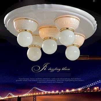 【光的魔法師 Magic Light】安卡拉吸頂燈五燈 粉白色可使用LED燈泡(燈泡請另選購)