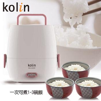 歌林Kolin多用途蒸煮飯鍋(三人份) KNJ-LN203P