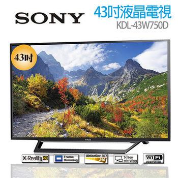 【新力 SONY】43型  FHD 高畫質液晶電視 KDL-43W750D