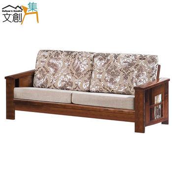 【文創集】魯諾 實木機能性亞麻布三人座沙發/沙發床組合(拉合式機能設計)