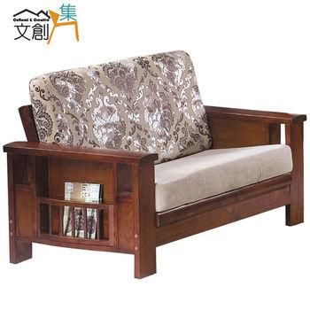 【文創集】魯諾 實木機能性亞麻布雙人座沙發/沙發床組合(拉合式機能設計)