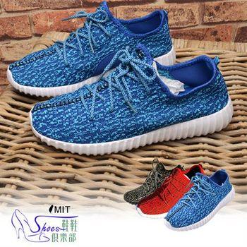 【ShoesClub】【108-GV6075】男款混彩透氣網面超輕量綁帶休閒椰子鞋. 3色 黑灰/紅/藍