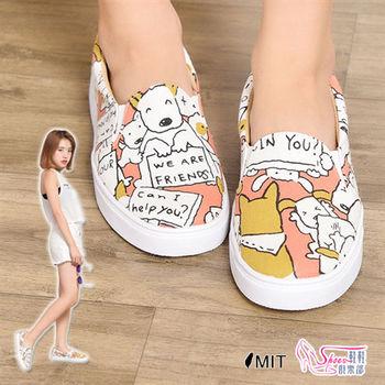 【Shoes Club】【023-353】懶人鞋.台灣製MIT 卡哇伊毛小孩塗鴉風休閒平底帆布包鞋.粉色
