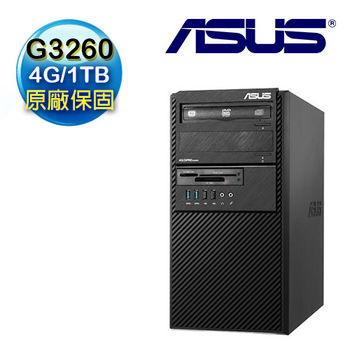 ASUS 華碩 BM1AD Intel G3260雙核 4G DVD燒 1TB大容量桌上型電腦 (BM1AD-0G32600430)