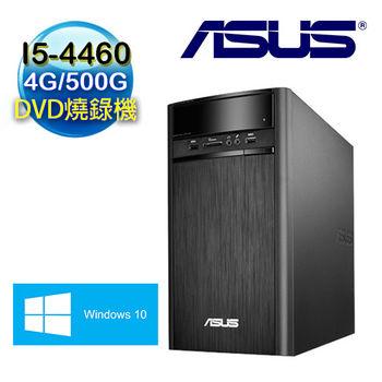 ASUS 華碩 K31AD Intel i5-4460四核 4G 500G Win10 桌上型電腦 (K31AD-0051A446UMT)