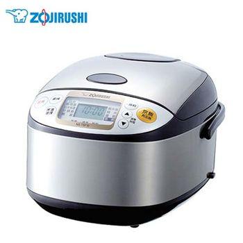 ★贈好禮★『ZOJIRUSHI』☆ 象印 10人份微電腦電子鍋 NS-TSF18