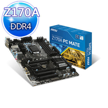 MSI 微星 Z170A PC MATE 主機板