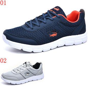(預購)【CARTELO卡帝樂鱷魚】CX2528跑步鞋男鞋透氣網鞋學生運動鞋休閒鞋(JHS杰恆社)