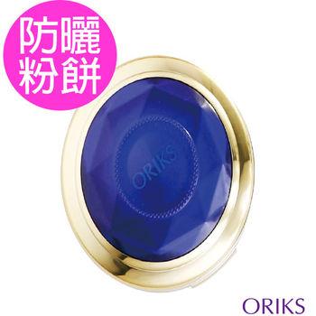 【ORIKS】水絲光感無瑕粉餅SPF50 PA+++ 9g