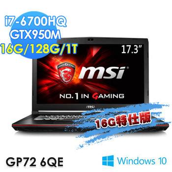 MSI 微星 GP72 6QE-670TW 17.3吋 i7-6700HQ 獨顯GTX950M 電競筆電 16G特仕版