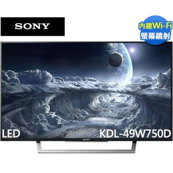 送好禮+安裝《SONY》49吋 纖薄美型智慧液晶 KDL-49W750D
