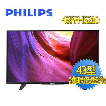 【PHILIPS 飛利浦】 43吋 43PFH5210 LED液晶顯示器+視訊盒-福利品