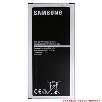 【Samsung】原廠電池EB-BJ710CBC J7(2016版)(裸裝)