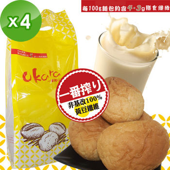 【Okara一番榨】手感麵包(8入/包)X4包(豆乳奶蛋素)