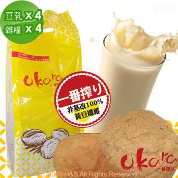 【Okara一番榨】手感麵包(8入/包)(豆乳奶蛋素)4包(雜糧全素)4包