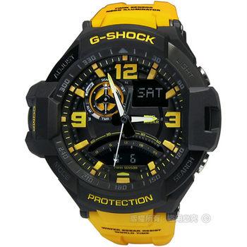 G-SHOCK CASIO 重力飛行指針數位雙顯錶 50mm 黃色 / GA-1000-9B