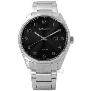 CITIZEN 星辰表★贈皮錶帶 BM7320-87E / 光動能劃時代簡約數字不鏽鋼手錶 黑色 42mm