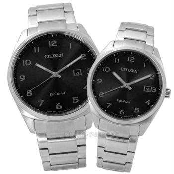 CITIZEN 星辰表★贈皮錶帶BM7320-87E.EO1170-51E / 光動能劃時代簡約數字不鏽鋼對錶 黑色 42mm+35mm