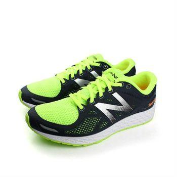 NEW BALANCE Lante V2 跑鞋 黑 男款 no012