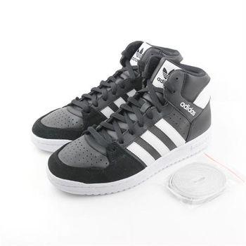adidas PRO PLAY 2 運動鞋 黑白 男款 no254