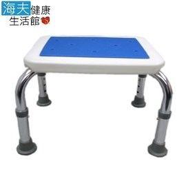 【海夫健康生活館】EVA座墊 浴缸輕便洗澡椅