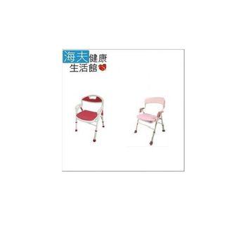 【海夫健康生活館】可折疊 可調高 EVA坐墊 有靠背洗澡椅 (三款)