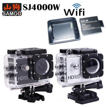 【山狗 SAMGO】SJ4000 WIFI版防水攝影機(原電充組合)