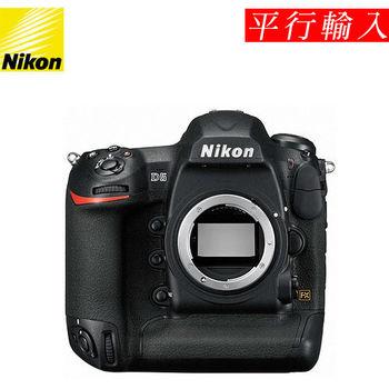 Nikon D5 Body 單機身 CF版 (平輸)